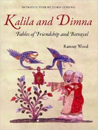 KALILA AND DIMNA, Vol. 1