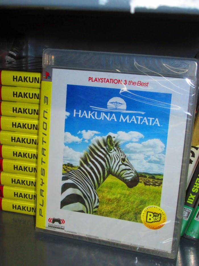 http://www.shopncsx.com/hakunamatata-3.aspx