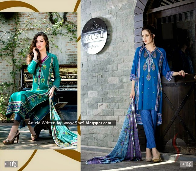 Shariq's Libas Summer Collection 2015