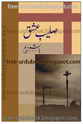 Saleeb-e-Ishq