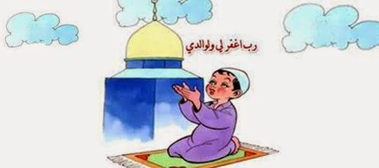 Bacaan doa untuk kedua orang tua lengkap arab, latin dan artinya