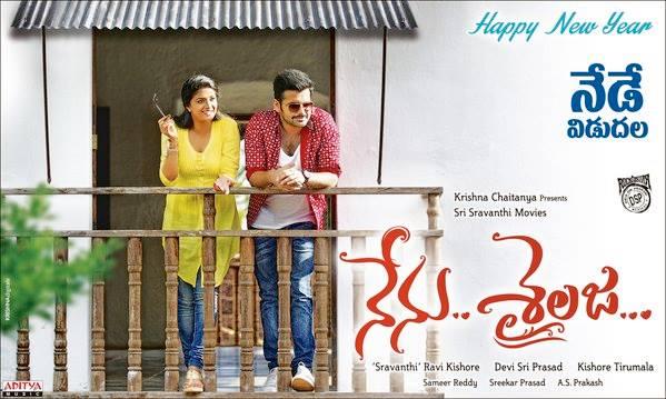 Telugu movie Nenu Sailaja Box Office Collection wiki, Koimoi, Nenu Sailaja cost, profits & Box office verdict Hit or Flop, latest update Budget, income, Profit, loss on MT WIKI, Bollywood Hungama, box office india