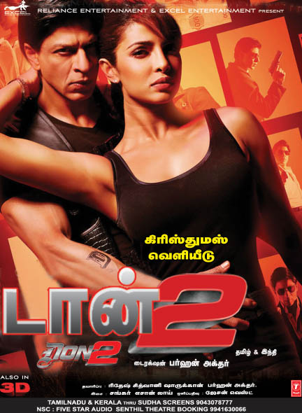 don jon movie download in tamilyogi