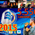 EcuaKaraoke Profesional 2015 GRATIS link mega - Completo
