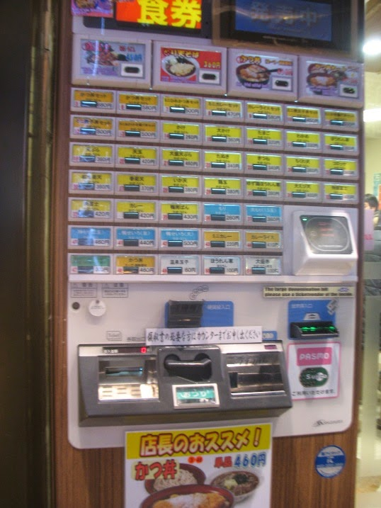 sushi_vending_machines