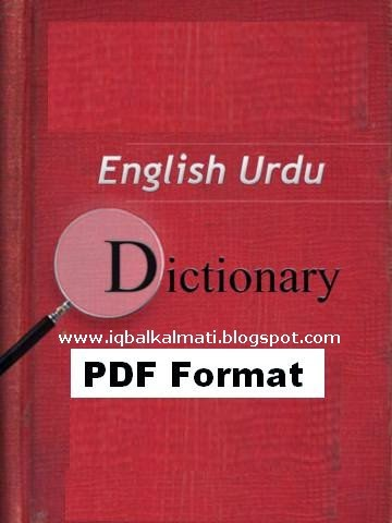 English To Urdu Dictionary in PDF Format