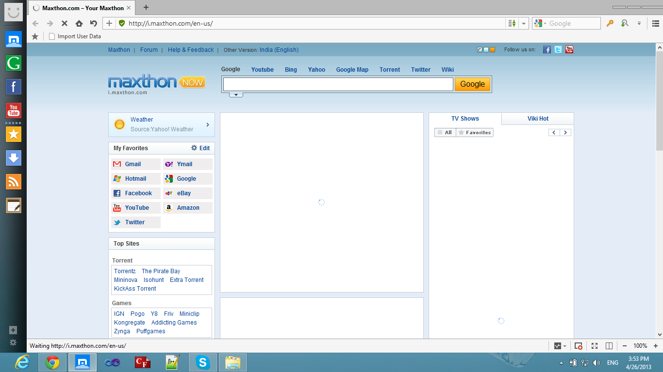 maxthon 2013