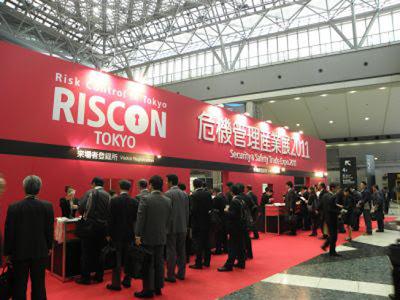 RISCON TOKYO 2011 危機管理産業展 | 東京ビッグサイト