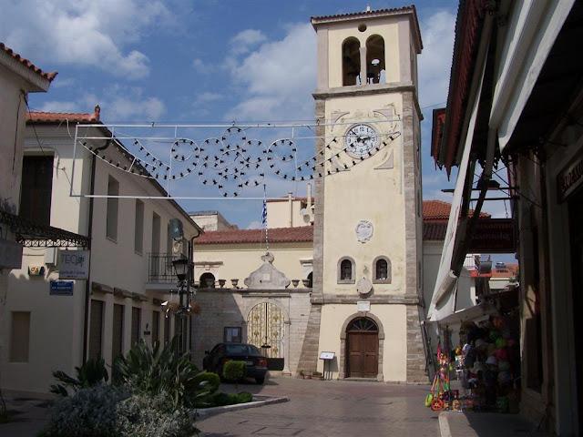 Venedik Saat Kulesi