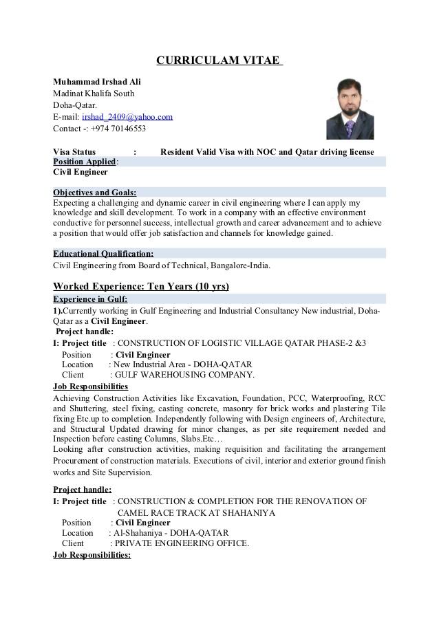 Sample resume of civil engineering