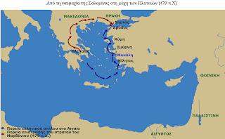 Η μάχη των Πλαταιών και η ναυμαχία της Μύκαλης,Διαμαντής Χαράλαμπος, εκπαιδευτικά λογισμικά, χρήση ΤΠΕ μέσα στην τάξη, σταυρόλεξα για την ιστορία της Δ τάξης,ασκήσεις on line για την ιστορία της Δτάξης