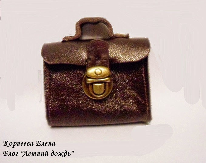 кожаный кукольный портфель