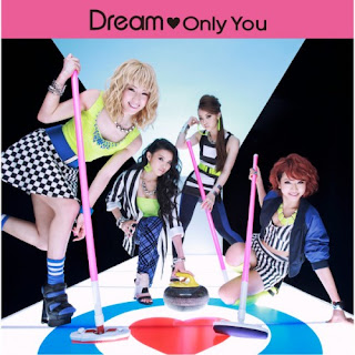 Dream - Only You