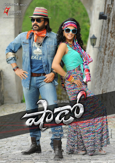 Shadow (2013) Telugu MP3 Songs Download