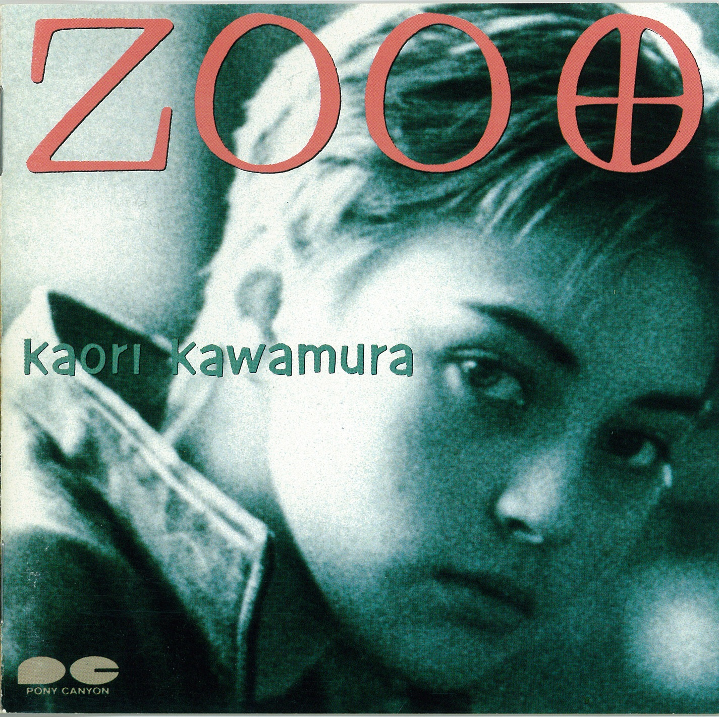 Yukie Kawamura (b. 1986) Yukie Kawamura (b. 1986) new pictures
