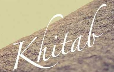 Brand New Punjabi Song Khitab [Teaser] - Navi Bawa