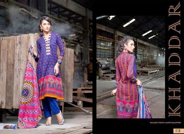 Shariq Winter Khaddar Collection 2014