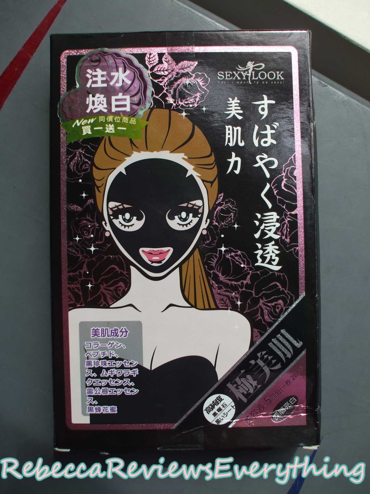 SexyLook Intensive Whitening Black Cotton Mask