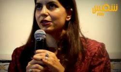 Amel Karboul: la Tunisie est un plat tunisien