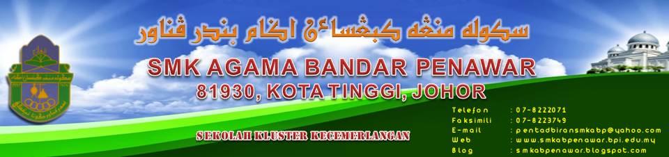 SMKA BANDAR PENAWAR