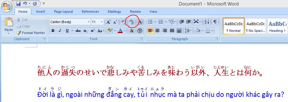 rắc hiragana lên kanji trong word
