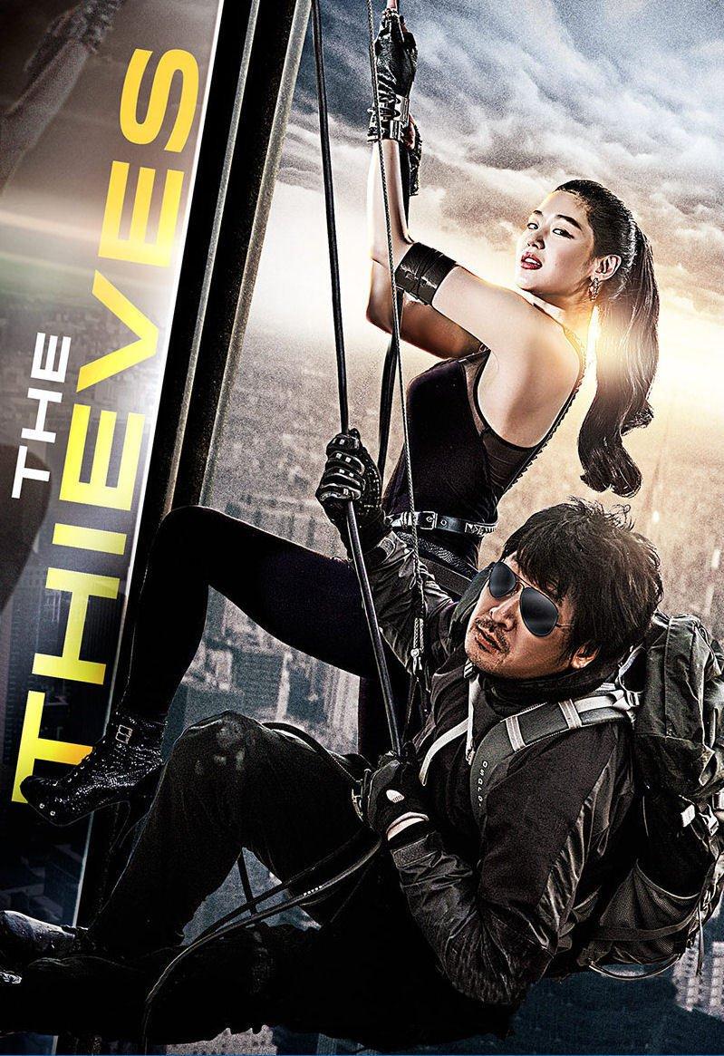 O Grande Golpe – Dublado (2012)