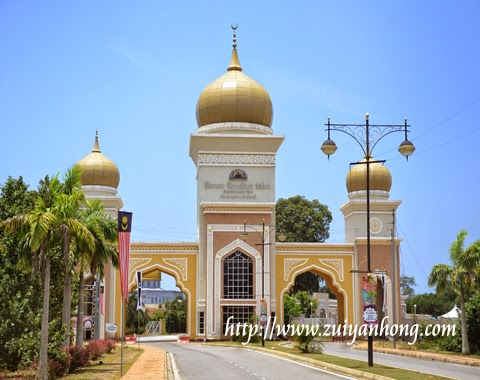 Trengganu Islamic Civilzation Park
