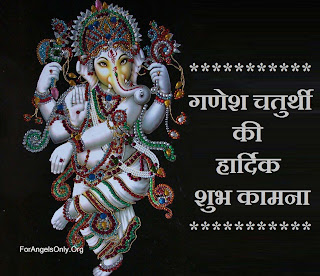 Ganesha chaturthi greetings,  Ganesha chaturthi wallpaper,  Ganesha chaturthi message
