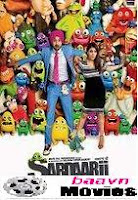 Sardaar Ji 2015 - Watch online Full Movie