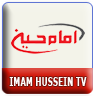 Imam Hussein Live Streaming