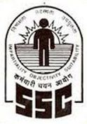 SSC Logo Image  SSC - Staff Selection Commission Recruitment Results Exam 2017-2018 -14