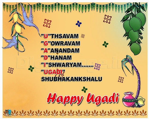 ugadi pictures for whatsapp sms