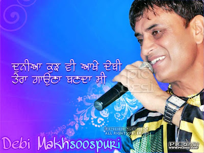 Darshan Debi Makhsoospuri MP3 Download MP4 Video HD