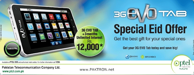 PTCL 3G Evo Tablet PC