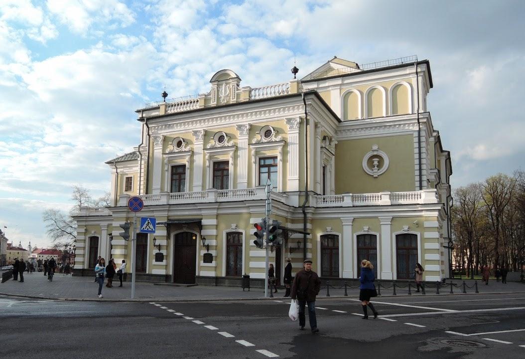 Национальный академический театр Янки Купалы