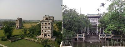 Image du voyage dans le sud de la Chine Novembre 2012