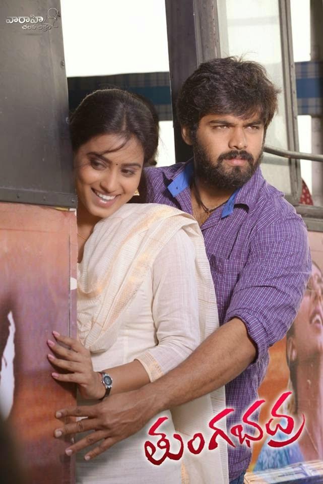 Tungabadhra Telugu movie songs