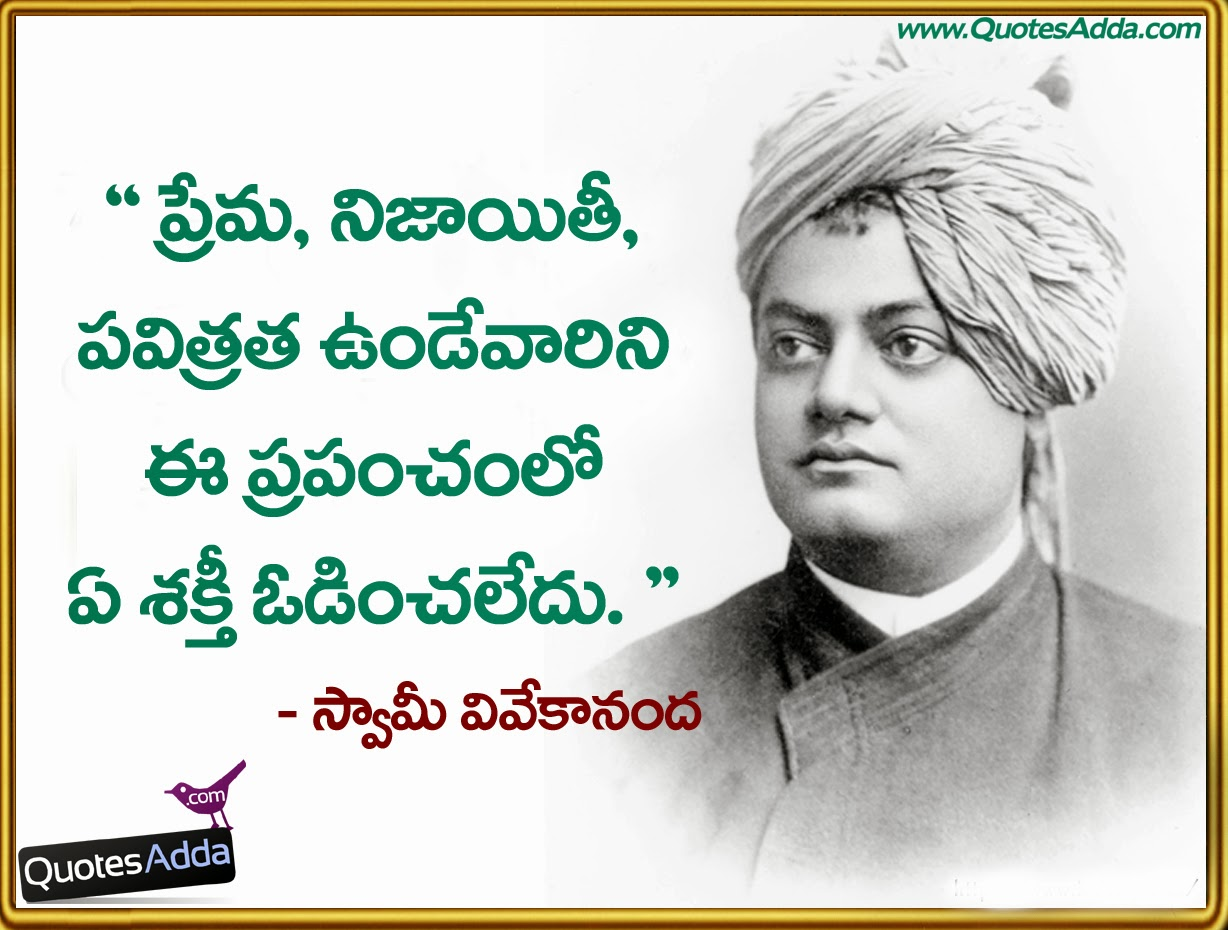 have faith in your destiny by swami vivekananda like success