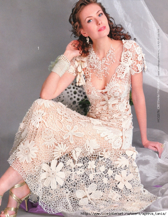 Crochet magic for all irish crochet for Crochet wedding dress patterns