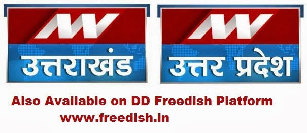Upasana TV Test Signal Replaced by News Nation UP / Uttarakhand
