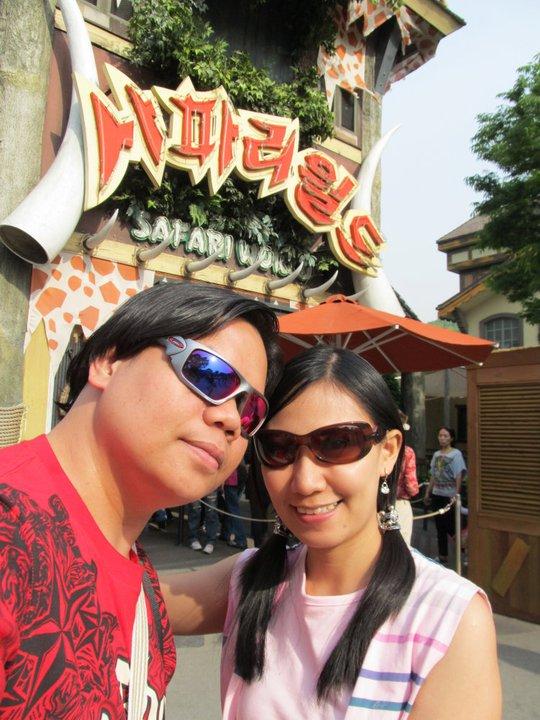 South Korea Seoul Everland Safari World