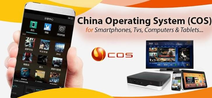 الصين ستطلق نظام التشغيل الخاص بها - التقنية نت - technt.net