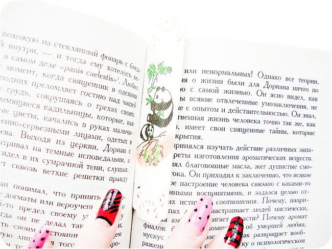 Books, LIVE, Oscar Wilde