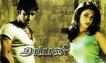 Watch Ayan (2009) Tamil Movie Online