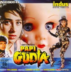 Papi Gudia (1996) - Hindi Movie