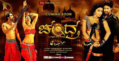 Chandra kannada movie poster