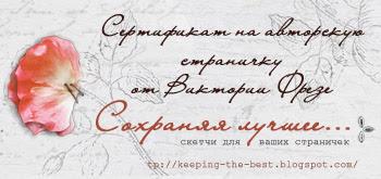"""я выйграла! 12.01 от блога """"Сохраняя лучшее"""""""