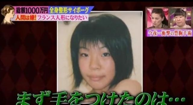 بالصور: يابانية تنفق 100 ألف دولار لتحويل نفسها إلى دمية