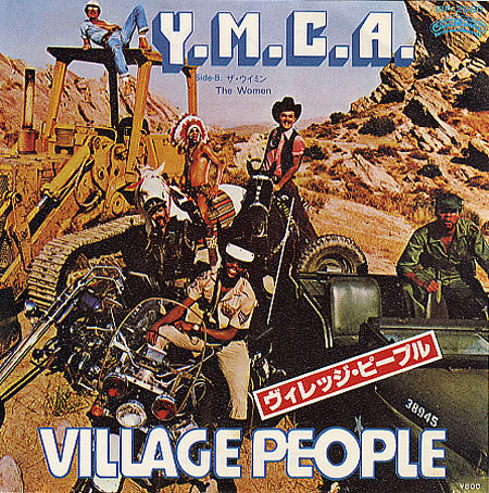 village people youtube ymca