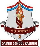 Sainik School Kalikiri Recruitments (www.tngovernmentjobs.in)